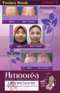 amooera photo Crack_zps7b4651c9.png